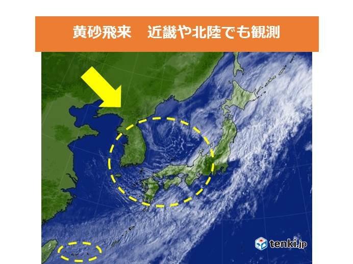 九州各地に黄砂飛来 大阪や富山でも観測