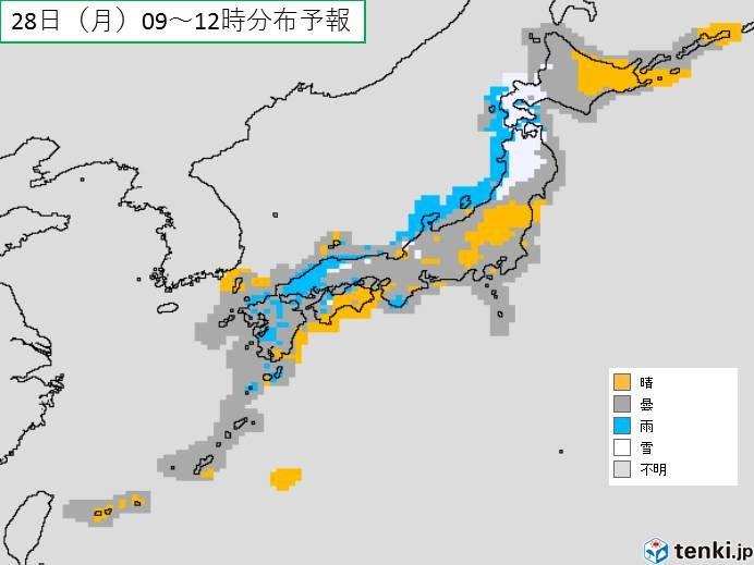 28日(月) 北日本や北陸・山陰で雪や雨