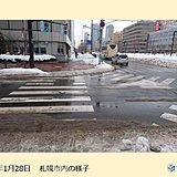 北海道 3月並みの気温で湿った雪に