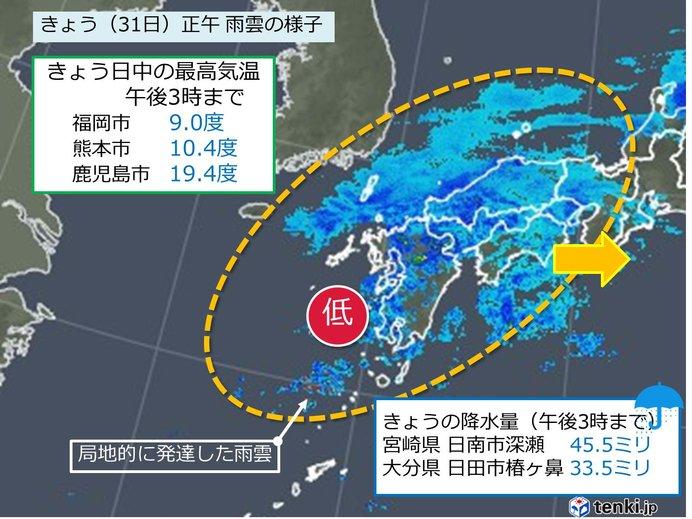 きょう(31日)はまとまった雨 九州