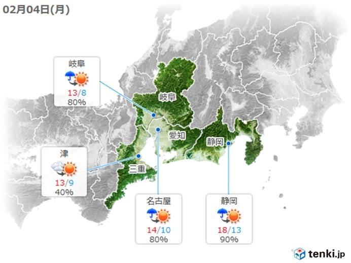 4日の東海地方の天気