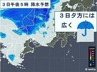 東海 3日夕方には広く雨