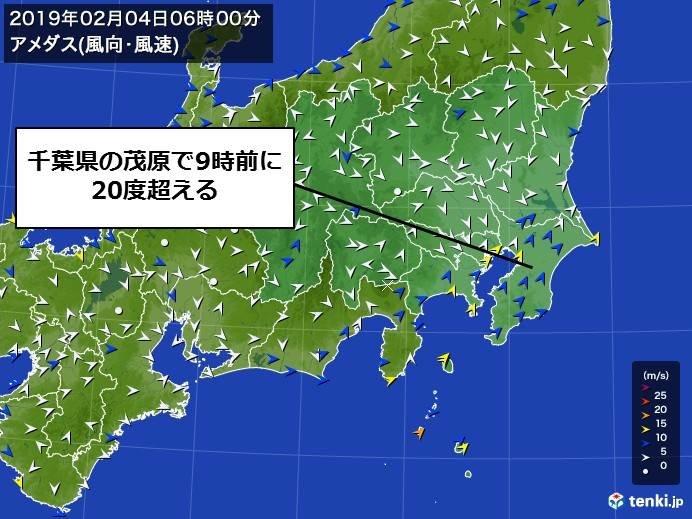 春立つ日 関東で午前9時前に20度超え