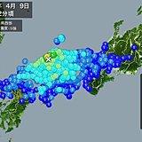 地震 中国地方で最大震度5強