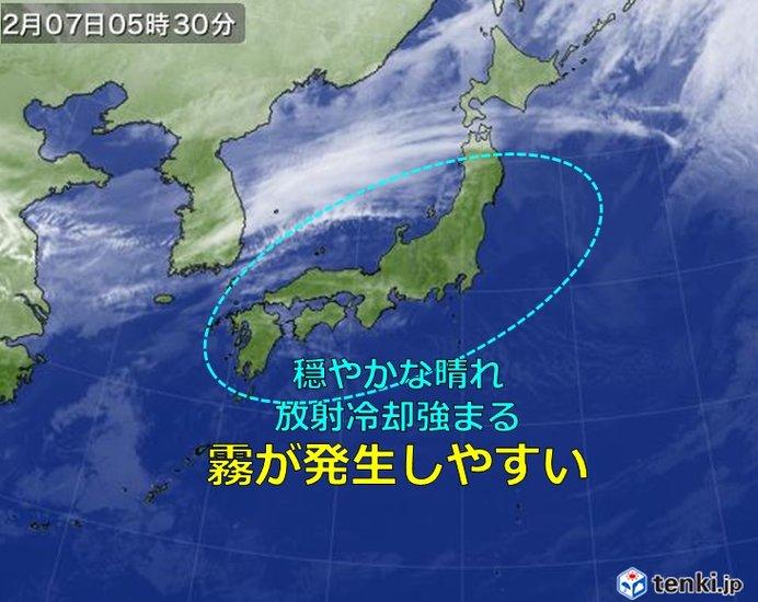 7日朝 九州から東北 広範囲に濃霧注意報