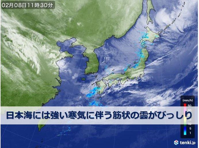 極寒の3連休 ふぶきや凍結に注意 東北
