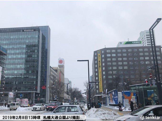 お昼頃の札幌中心部の様子