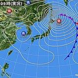 北海道 昼過ぎにかけて暴風雪ピーク