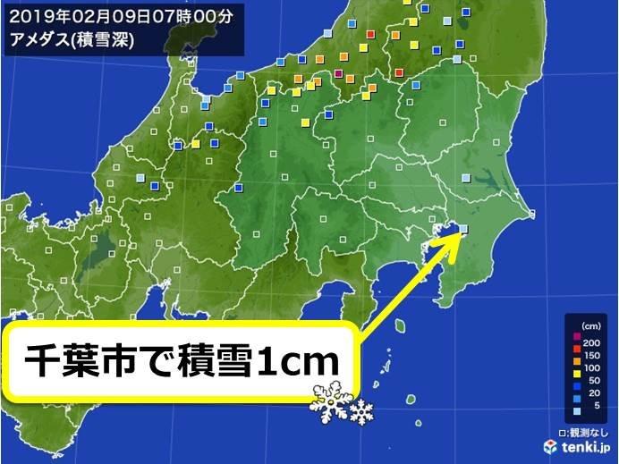 関東南部の平野部で今季初の積雪