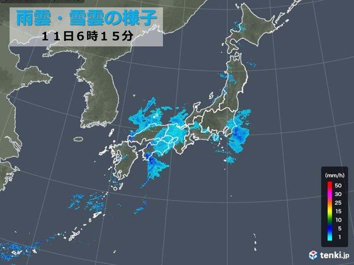 きょうの天気(関東以外) 四国は大雪のおそれ
