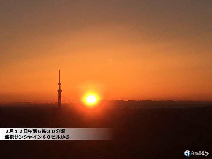 きょうの天気(沖縄・九州~関東) 太平洋側中心に晴天