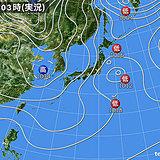 12日 晴天も北風冷たく 日本海側は雪