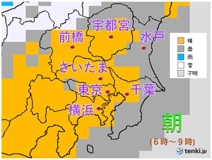 あす13日 天気分布(朝・昼過ぎ)