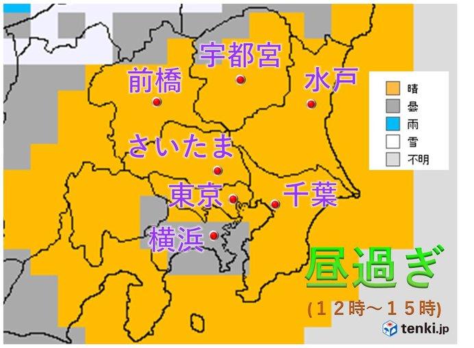 あす13日 怪しげな低気圧が再び関東沖に_画像