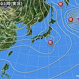13日 全国的に雲多く 関東雪ちらつく?