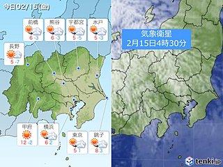 15日の関東 真冬の寒さと「3K」に注意