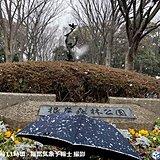 横浜で雪 気温は1度台 関東は雪降る寒さ
