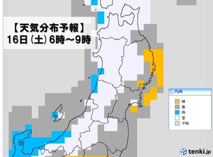 16日(土)強まる雪 落雷 突風に注意