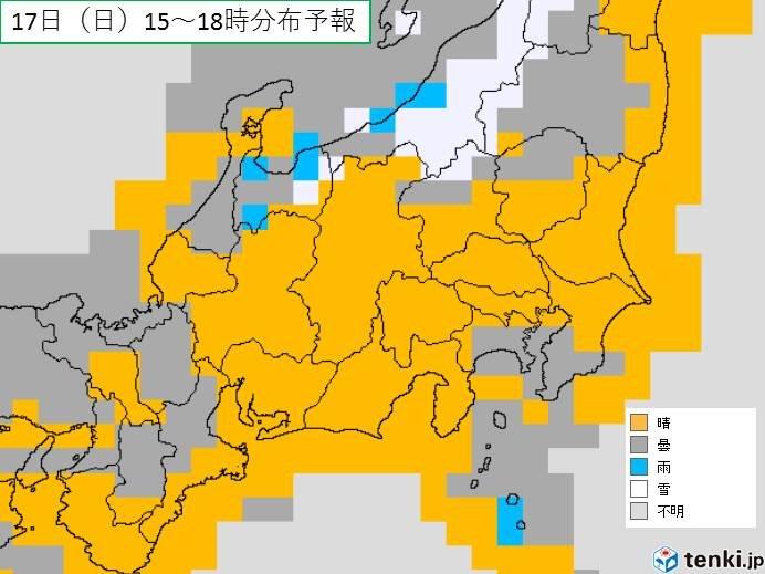 きょう17日(日)午後の天気【関東】