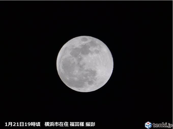 20日未明の満月は今年最大
