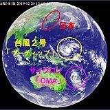 気象衛星も冬から春 台風2号とサイクロン