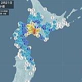 北海道で震度6弱の地震 津波の心配なし