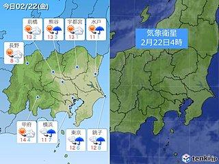 22日「猫の日」 関東の雨はいつ どこで