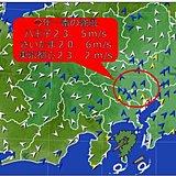 関東で今年一番の強風 都心も