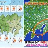 26日 暖かい早朝の関東 日中は??