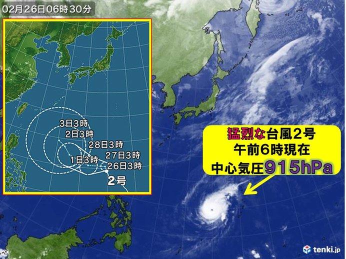 台風2号「ウーティップ」は今後どう進む