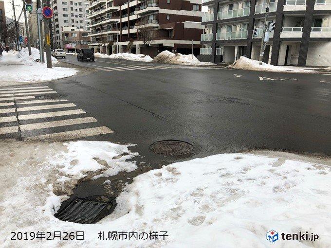 札幌 雪どけ順調に進む