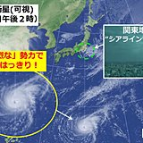 ひまわりが捉えた台風2号の渦と関東の雲