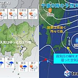27日 関東 天気はゆっくり下り坂
