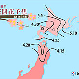 桜前線 4月下旬に津軽海峡を渡る