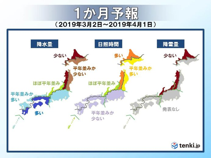 日本海側の降雪量は少なく