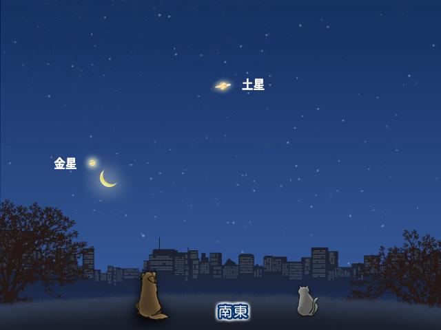 日曜の明け方 細い月と金星が大接近