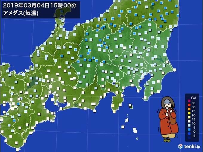 広く本降り 寒さ続く