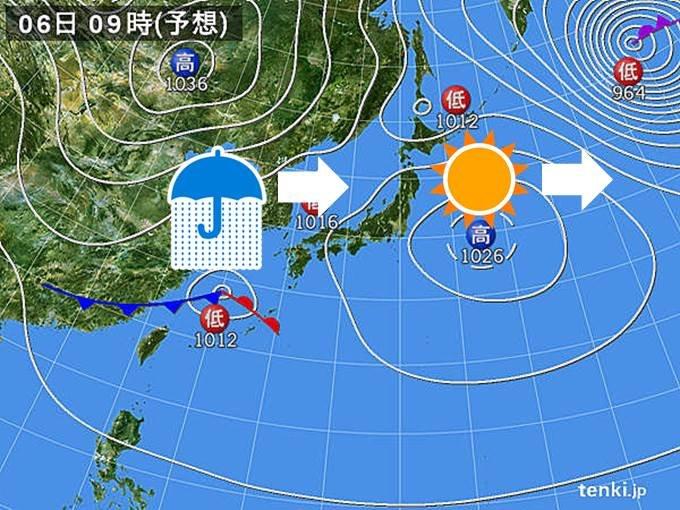 早くも水曜に再び雨 関東また真冬の寒さ?