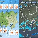 5日 関東 天気回復で暖かく 花粉に注意