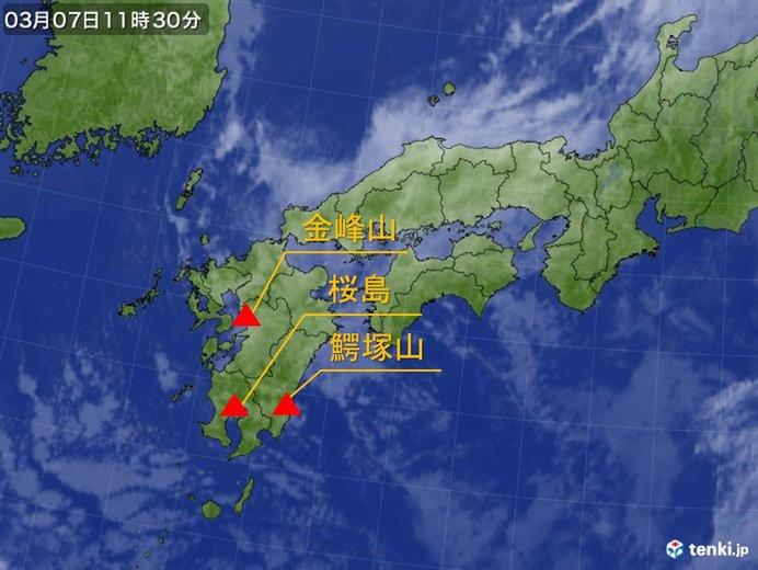桜島47年ぶりの冠雪なしか 金峰山 鰐塚山も