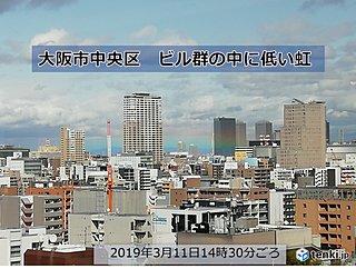 大阪 ビル群に低い虹かかる
