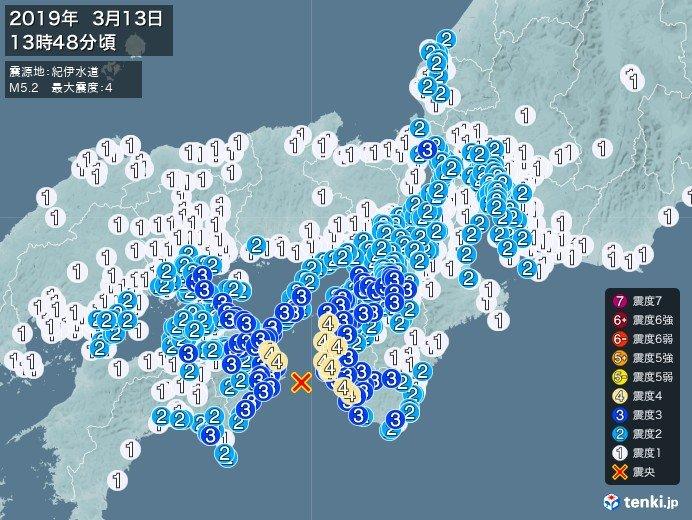 和歌山県や徳島県で震度4の地震 津波の心配なし
