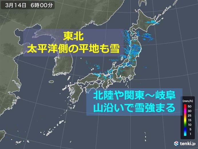 今朝 東北や北陸周辺で雪雲発達 風も強く荒れた天気