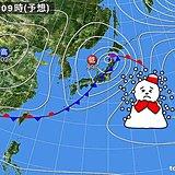 北海道 週末は積雪の恐れ