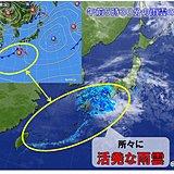 西日本で滝のような雨 通勤や通学は雨の降り方に注意
