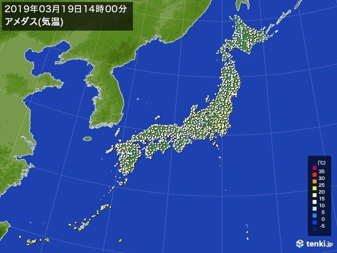 北陸、東北、北海道 広く今年一番の暖かさに