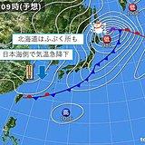 22日(金) 北海道でふぶき 日本海側は気温急降下