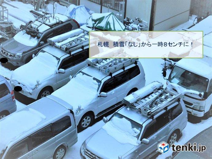 北海道 明日24日も天気の崩れあり。