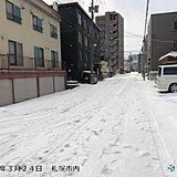 札幌 積雪なしから13年ぶりの雪