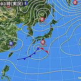 26日 暖かな日差し でも関東は昼過ぎまで雲多い